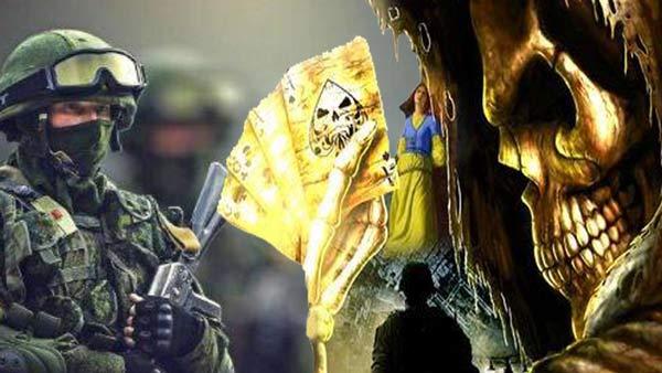 Они ТАМ есть! Украинский плацдарм