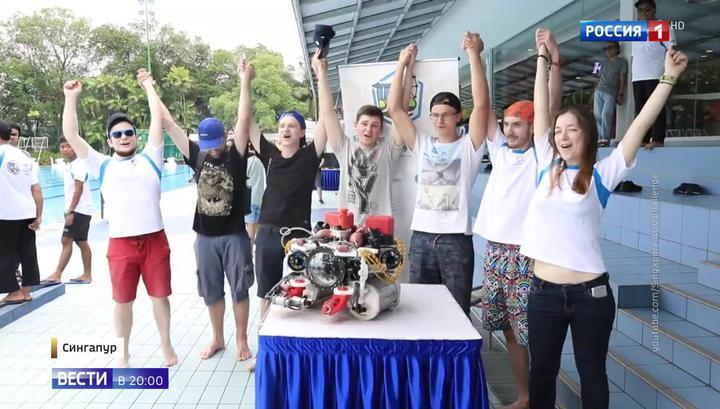 Российские робототехники стали лучшими в мире.