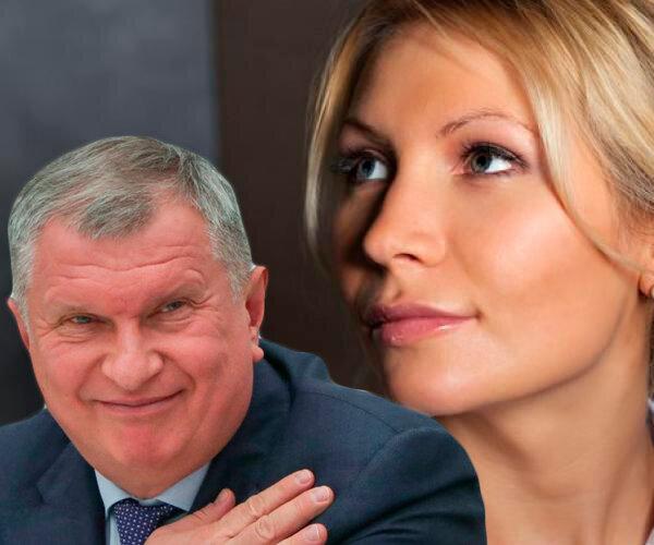 Алёна Попова: правительство тратит только на содержание 11 глав Роснефти почти 4 миллиарда рублей в год
