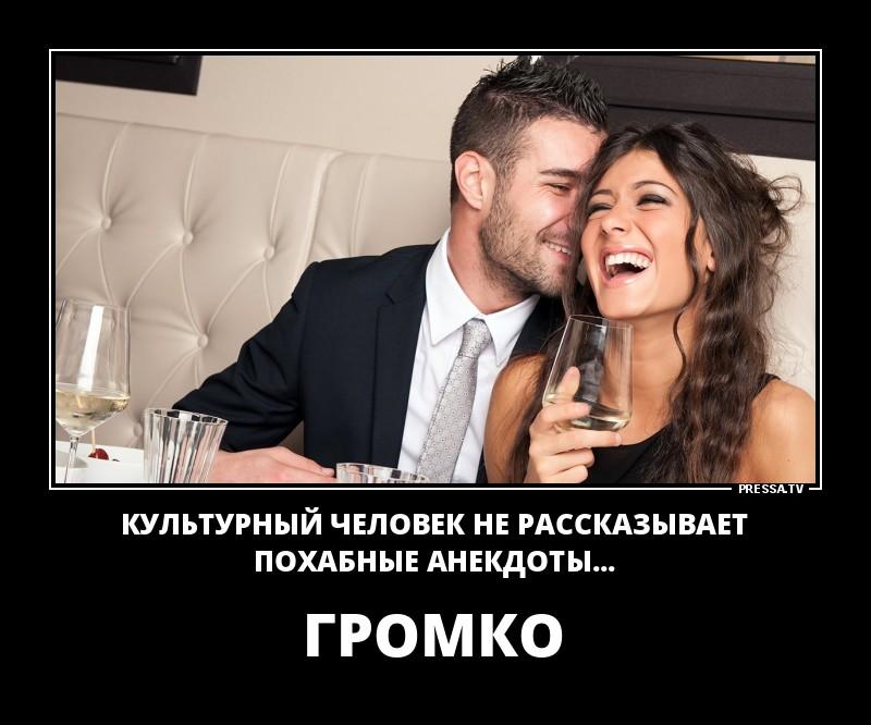 Самые веселые и едкие демотиваторы о жизни, отношениях и девушках