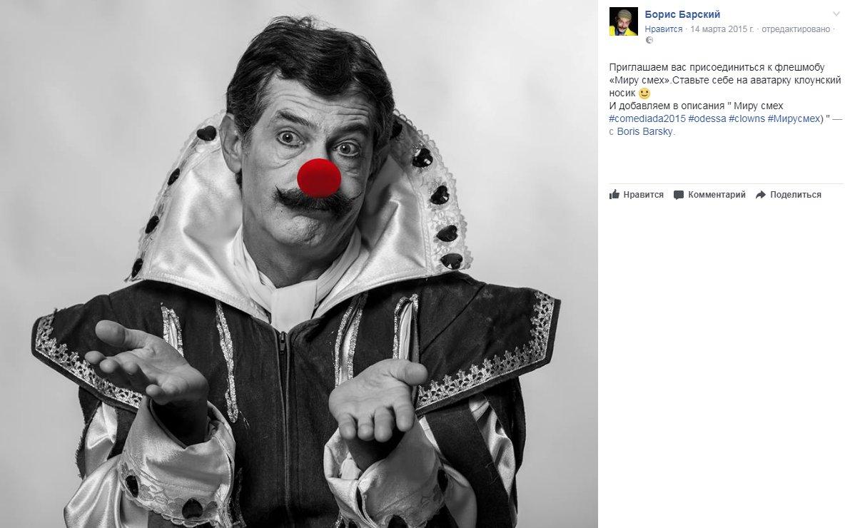 Юрий Кот прокомментировал слова артиста Украины Барского об отказе от российской помощи..