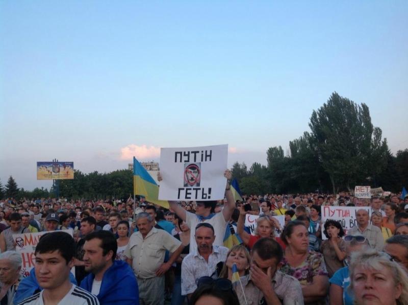 Митинг в Мариуполе против ок…