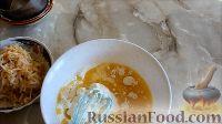 Фото приготовления рецепта: Яблочное печенье - шаг №2