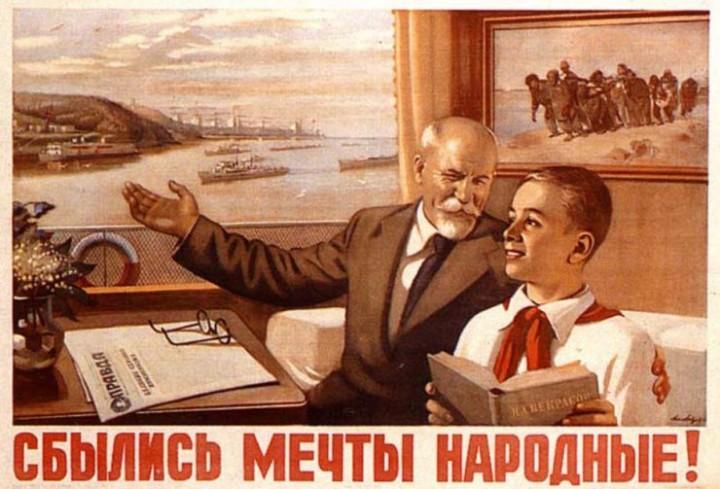 Как вершилось экономическое чудо по-советски