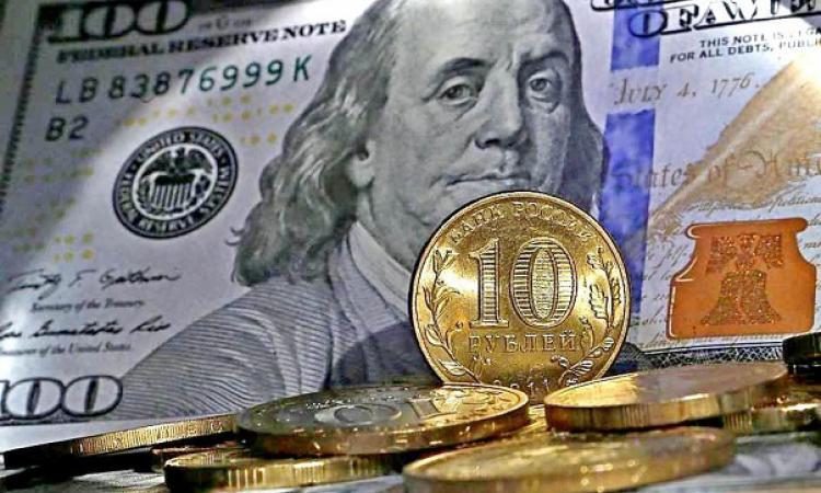 45 рублей за евро как временный предел
