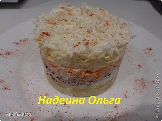 Кулинария Рецепт кулинарный Порционные салатики+ мини мк Продукты пищевые фото 8