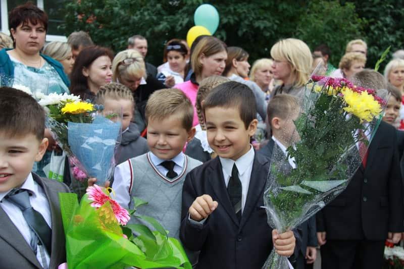 3 сентября в Москве пройдут …