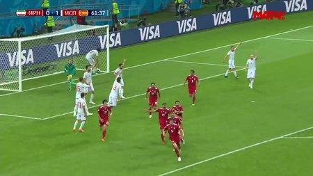 Судья отменил гол сборной Ирана в ворота испанцев при помощи VAR