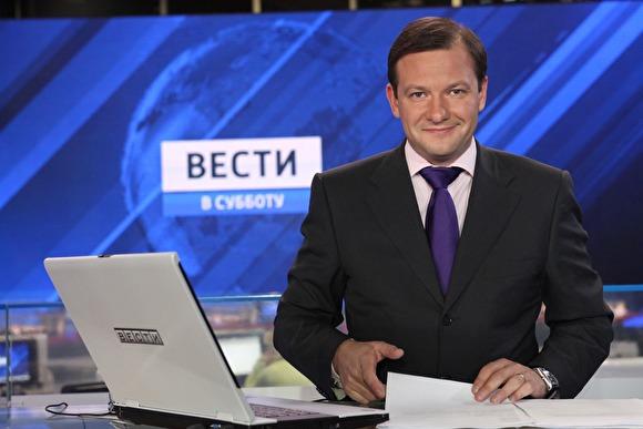ФБК выяснил, что ведущий Брилев купил в Лондоне квартиру за миллион долларов