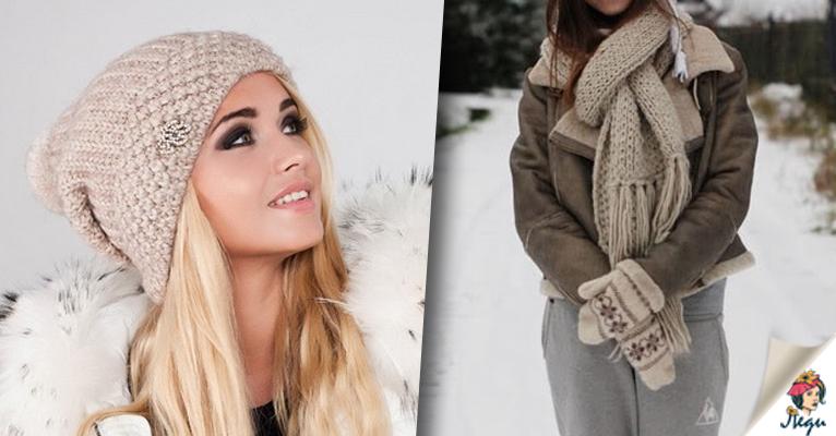 Как выглядеть зимой стильно: 6 вещей, без которых не обойтись