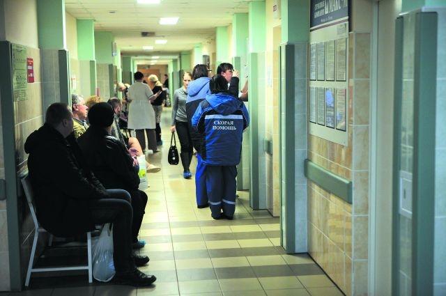Жертвы оптимизации. Больницы закрываются, оставляя людей без помощи
