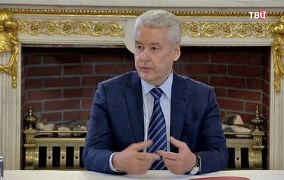 "Собянин: депутаты МГД доработают программу ""Мой район"""