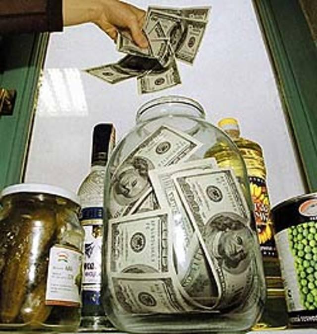 Как сделать чтобы к тебе шли деньги 120