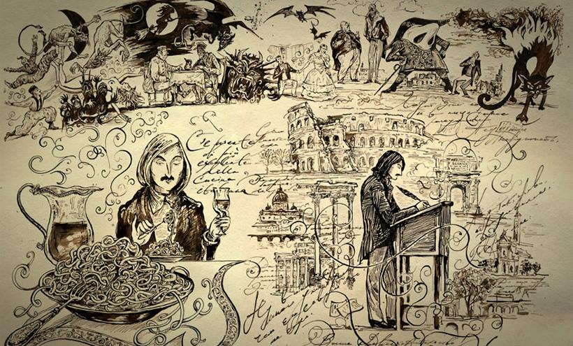 Мистические тайны Гоголя (часть 2)