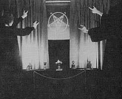 Сатанинское приветствие