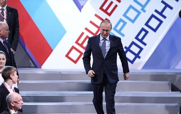 Выдвижение Путина впрезиден…