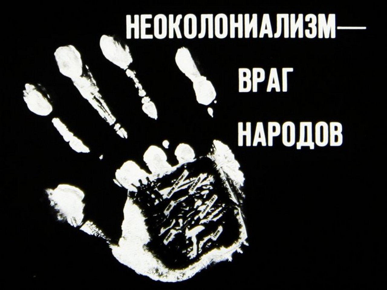 «Страны-изгои» объединяются.…