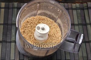 Измельчить арахис и семечки в кухонном комбайне (насадка — металлический нож) до очень мелкой крошки.