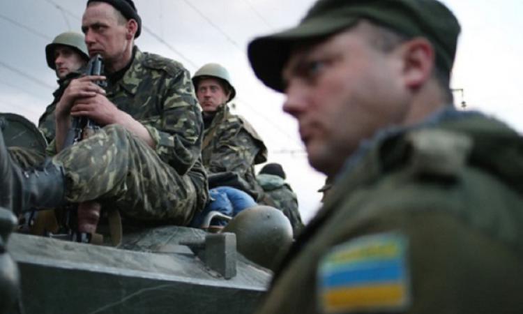 Донбасс Новороссия сегодня 27 01 2015