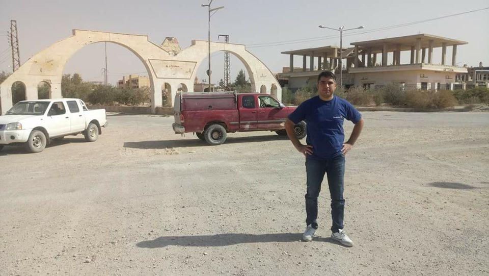 Поездка по Аль-Карьятейну