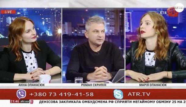 Претенденток на«Евровидение» отУкраины начали травить после слов оКрыме