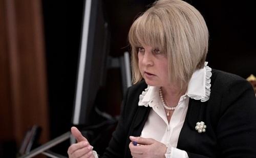Памфилова предложила сняться с выборов главы Приморья  Ищенко и Тарасенко