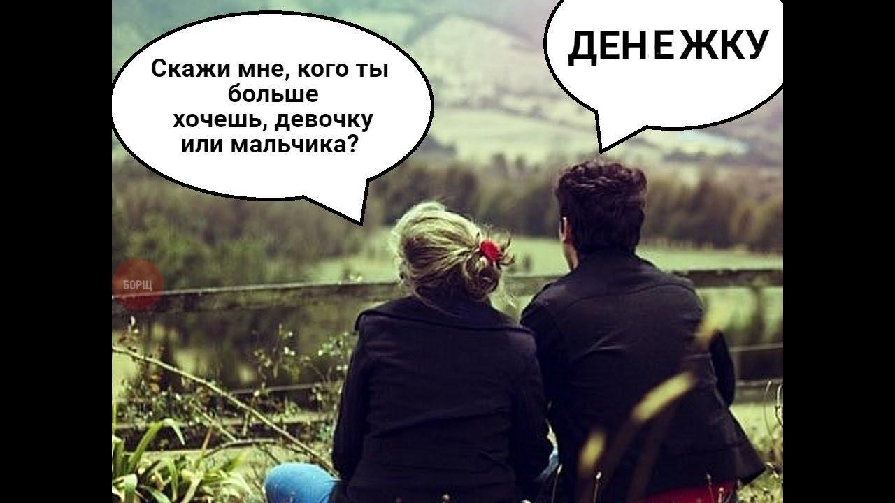 Интересные новости от правительства! Россиянам будут выплачивать с нефтяных доходов?