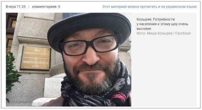 """ДО СЛЁЗ!: В РОССИИ НОЧЬЮ ЛЮДИ БУДУТ ПОДПОЛЬНО СМОТРЕТЬ """"ЕВРОВИДЕНИЕ"""""""
