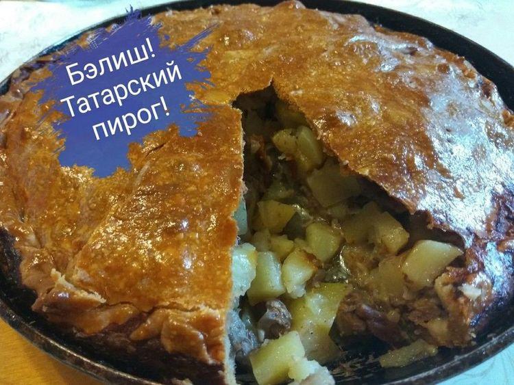 Бэлиш. Татарская кухня