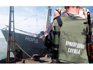 Дело «Норда»: Политика канонерок на Азове и белый флаг в Киеве