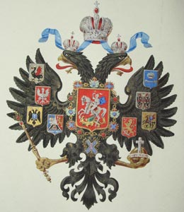 Царская Россия в цифрах накануне Первой Мировой
