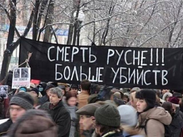 """Фашизм сегодня - """"растабуирование"""" убийства"""