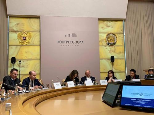 «Территорию Бизнеса» представили на международном форуме в Уфе