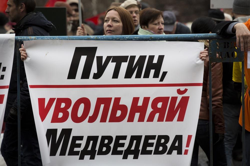 С правительством Медведева развитие России невозможно