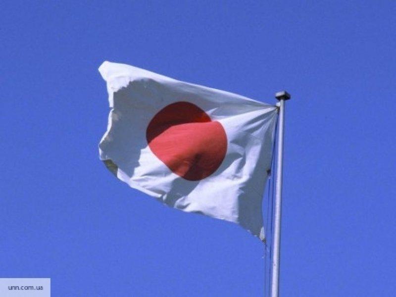 Японские власти обеспокоены …