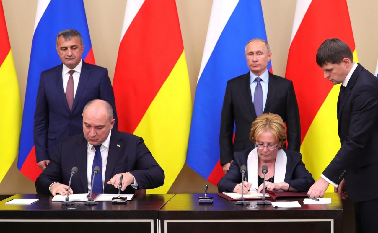 Россия приросла новым регионом