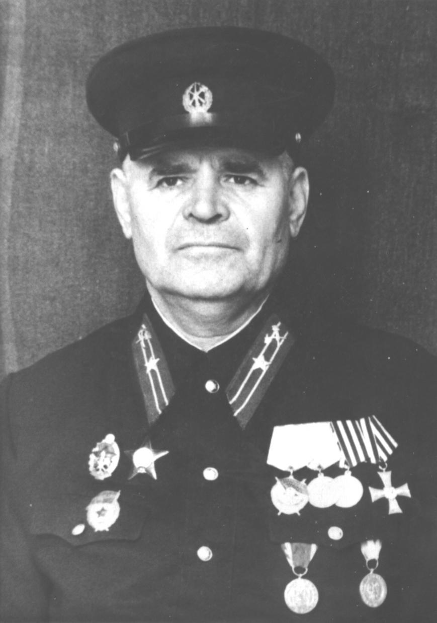 Георгиевский кавалер Щербань Иван Захарович