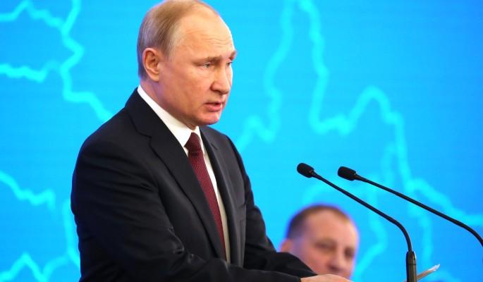 Выступление Путина в Крыму в…