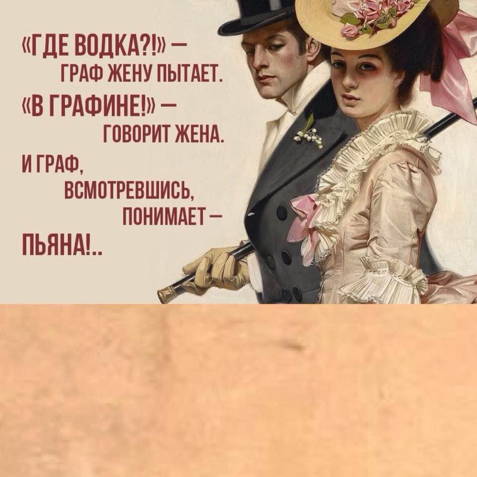 Всем девушкам, ждущим принца на белом коне, сообщаю! Конь сдох, иду пешком, поэтому задерживаюсь...)