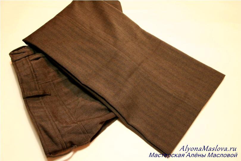Как правильно укоротить брюки