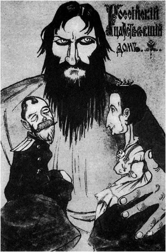 Карикатура, посвященная безграничному влиянию Григория Паспутина на императорскую фамилию. Источник: yaplakal.com
