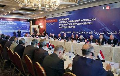 Крым и Сирия договорились о сотрудничестве