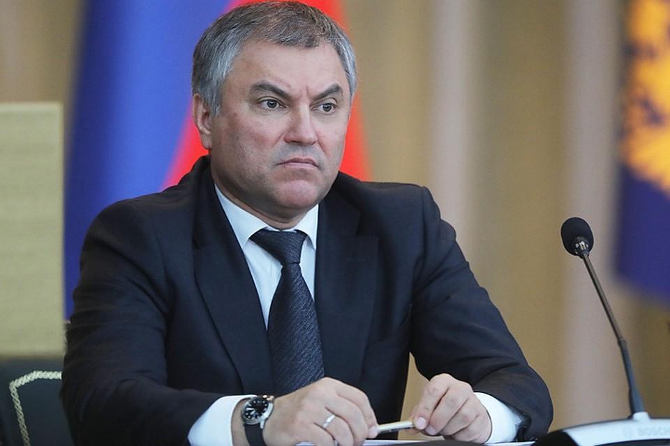 "ФейкСМИ: ""Володин пообещал о…"