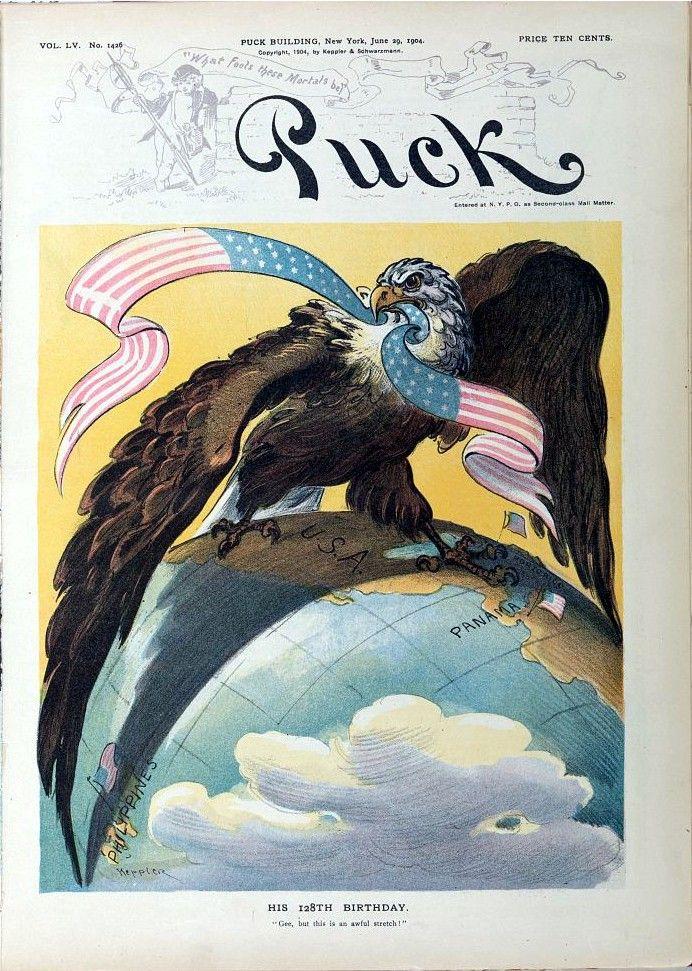 Непоколебимый орел