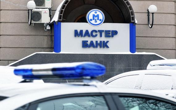 Сбербанк заработает на Мастер-Банке