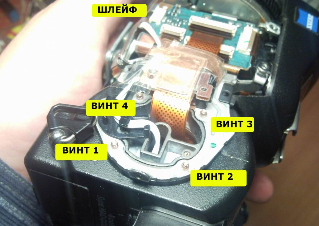 Ремонт камеры сони своими руками 63