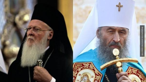 На Украине священники подрал…