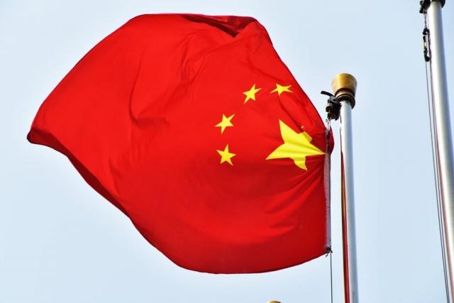 Asia Times: что хочет Китай