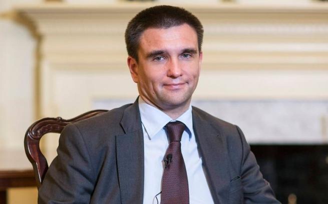 Климкин: Россия прекратит поставки газа через Украину