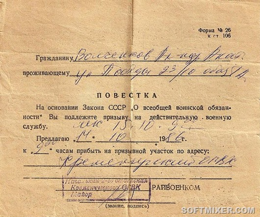 655px-Volchenkov_alexander_08